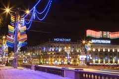 New year 2016 in Minsk Stock Image