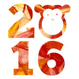 New year of monkey. Monkey with aquarelle effect, happy new year Royalty Free Stock Image