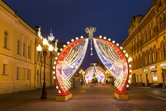New year in Moscow, Christmas decorations, Arbat street in the early morning. Russia Royalty Free Stock Photography