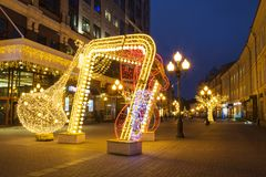 New year in Moscow, Christmas decorations, Arbat street in the early morning. Russia Stock Image