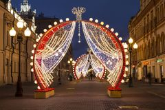 New year in Moscow, Christmas decorations, Arbat street at night. Russia Stock Photos