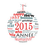 2015 new year multilingual text word cloud greeting card. In the shape of a christmas ball Royalty Free Stock Photography