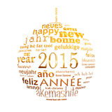 2015 new year multilingual text word cloud greeting card. In the shape of a christmas ball Stock Photo