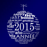 2015 new year multilingual text word cloud greeting card. In the shape of a christmas ball Royalty Free Stock Photo