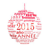 2015 new year multilingual text word cloud greeting card. In the shape of a christmas ball Stock Photography