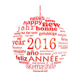 2016 new year multilingual text word cloud greeting card. In the shape of a christmas ball Royalty Free Stock Photos