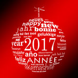 2017 new year multilingual text word cloud greeting card, shape of a christmas ball Stock Images