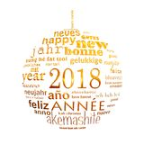 2018 new year multilingual text word cloud greeting card in the shape of a golden christmas ball on white Royalty Free Stock Photo