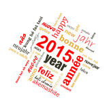 2015 new year multilingual text word cloud greeting card Stock Images