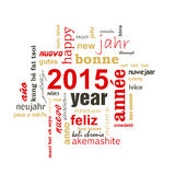 2015 new year multilingual text word cloud square greeting card Stock Photos
