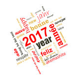 2017 new year multilingual text word cloud square greeting card. White background Royalty Free Illustration