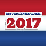 New Year 2017 Netherlands Stock Photo