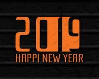 2019 New Year stock illustration