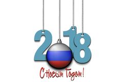 Russian flag and 2018 hanging on strings. New Year numbers 2018 and ball with the Russian flag as a Christmas decorations hanging on strings. Russian translation Stock Image