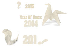 New year 2014 origami paper horse. On white background Stock Image