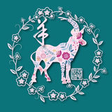 New year paper-cut card Royalty Free Stock Images