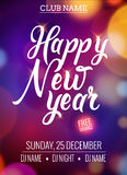New Year party design banner. Event celebration flyer template bokeh lights. New year festive poster invitation 2017.  Stock Photography