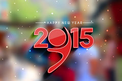 New Year Party Poster Design Stock Images