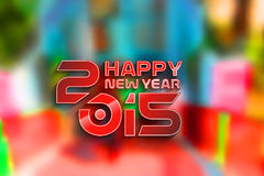 New Year Party Poster Design Royalty Free Stock Image