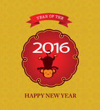 New Year postcard design, gold text with monkey Royalty Free Stock Photo
