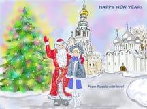 New Year postcard Royalty Free Stock Photo