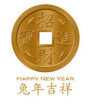 New Year of the Rabbit 2011 Chinese Gold Coin. Happy New Year of the Rabbit 2011 Chinese Gold Coin Illustration Stock Photography