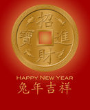 New Year of the Rabbit 2011 Chinese Gold Coin Red. Happy New Year of the Rabbit 2011 Chinese Gold Coin Illustration Red Background Stock Photos