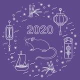 New Year Rat Symbol 2020 Chinese Japanese Calendar Stock Photos