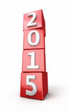 New Year 2015. Red cube render ( on white and clipping path Stock Image