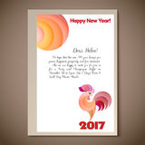 New Year of the red Rooster. 2017 Chinese New Year of the red Rooster. Vector Illustration. Silhouette pink rooster on white paper background. Template for Royalty Free Stock Photo