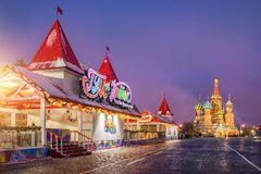 New Year Red Square. With an ice rink and St. Basil's Cathedral Stock Photo