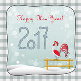 New year 2017 retro card with rooster. New year card with symbol of the year 2017 red rooster and  text Happy New Year 2017 on retro background. Design for cover Stock Photos