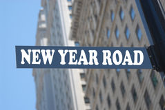 New Year Road Stock Image