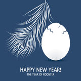 New year of rooster card with egg and feathers. New year card with egg and feathers. The year 2017 of rooster Stock Photos