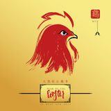 New year 2017 rooster. Fire Rooster symbol of the coming new year. Calligraphy Rightside chinese seal translation: Rooster and small chinese wording Royalty Free Stock Image