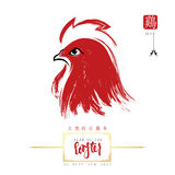New year 2017 rooster. Fire Rooster symbol of the coming new year. Calligraphy Rightside chinese seal translation: Rooster and small chinese wording Stock Photo
