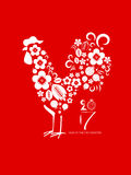 New Year Rooster. New Year Floral Rooster, white flowers in red backdrop Stock Images