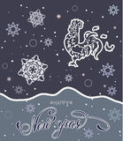New year rooster with lettering and snowfall. Vector illustration EPS 10 Royalty Free Stock Photos