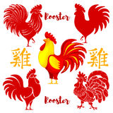 New Year Rooster set. New Year roosters set. Silhouette, stylised and cartoon roosters. Hieroglyph means rooster. Rooster - symbol of year 2017. Red and Gold Royalty Free Stock Image
