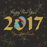 New 2017 - Year of the Rooster. Shiny greeting card New 2017 - Year of the Rooster Stock Photos