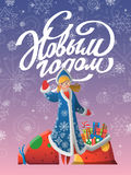 New Year russian greeting card with cartoon Snow Maiden Stock Photography