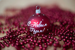 New Year's ball and Christmas decoration Royalty Free Stock Photos