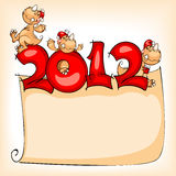 New Year's banner. dragon 2012. New Year's banner in 2012 with the cheerful dragon Royalty Free Stock Images
