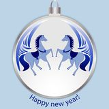 New Year's blue ball. Christmas greeting card in the form of a blue New Year's ball. Vector illustration Stock Photography