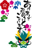 New year's card. 2012 new year's card japanese style Royalty Free Stock Image