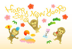 New Years card 2016 monkey. New Years card 2016, year of the monkey,   file Royalty Free Stock Photos