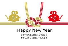 New Year`s card. The year of the mouse. New Year`s card with mouse and mizuhiki. mizuhiki : decorative Japanese cord made from twisted paper
