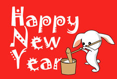 New Year's card and with rabit rice cake at year Royalty Free Stock Photography