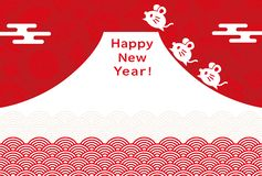 New Year`s Card. The Year Of The Mouse. Stock Photography