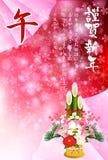 New Years card Stock Photo